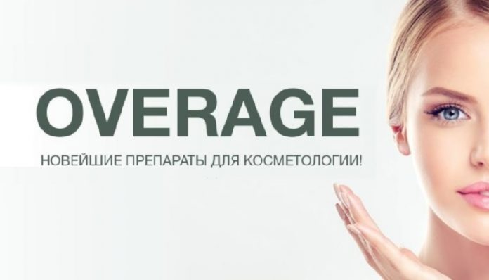 Overage